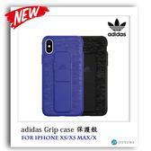 adidas iPhone XS X Grip case 保護殼 綁帶 運動 跑步 手機支架 愛迪達 手機殼