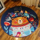 圓型地毯  個性動物圓形地毯客廳茶幾毯  臥室書房吊椅墊子圓形地墊電腦椅墊 MKS聖誕免運