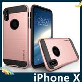 iPhone X/XS 5.8吋 戰神VERUS保護套 軟殼 類金屬拉絲紋 軟硬組合款 防摔全包覆 手機套 手機殼