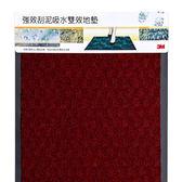 3M 朗美吸水墊-紅色(60x90cm)【愛買】