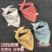 新生兒棉質雙層三角口水巾嬰兒按扣圍嘴兒童全棉口水兜寶寶圍巾
