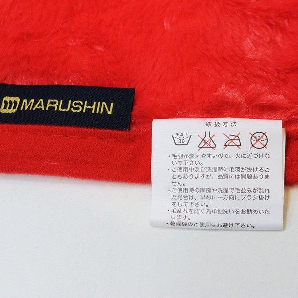 Moomin 小不點 可收納式毛毯 900mm×850mm