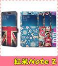 【萌萌噠】Xiaomi 小米 紅米機 Note 2 卡通彩繪保護套 超薄側翻皮套 開窗支架插卡磁扣 手機套