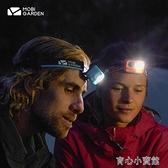 戶外徒步露營防水超亮遠射LED頭燈頭戴式強光夜釣魚照明燈 育心館