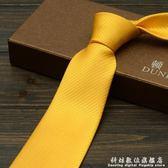 領帶頓河純色納米男士新郎結婚商務正裝休閒工作8CM金黃色斜紋盒 科炫數位