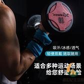 速干吸汗毛巾冷感運動毛巾健身房成人【創世紀生活館】