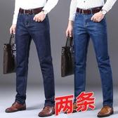 男士牛仔褲男寬鬆直筒休閒彈力男褲夏季薄款中老年爸爸高腰長褲子 後街五號