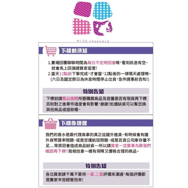 Anna Sui 安娜蘇 童話美人魚女性淡香水 小香水 5ml