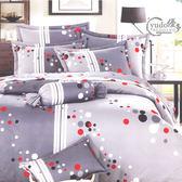 YuDo優多【普普飄揚-灰】精梳棉雙人床罩六件組-台灣精製