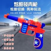 1-2-3歲小孩迷你投影電動聲光音樂男孩塑料兒童警察寶寶玩具槍
