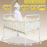 嬰兒床拼接大床新生兒哄睡嬰兒搖籃床安撫小搖床多功能寶寶拼接床 HM 居家物語