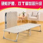 折疊床加固辦公室折疊床單人床家用午休床午睡床陪護床硬板床