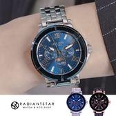 正韓JULIUS披星戴月日月真三眼顯示金屬鍊帶手錶【WJAH102】璀璨之星☆