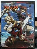 挖寶二手片-THD-240-正版DVD-動畫【結界女王 1 1碟】-日語發音(直購價)