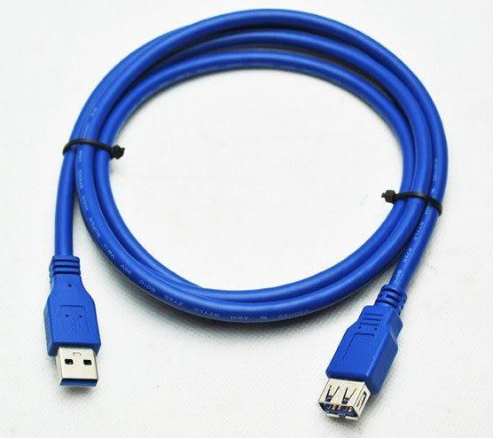 【世明國際】 高速1米usb3.0延長線 usb3.0 公母數據線 USB延長線 全銅線芯
