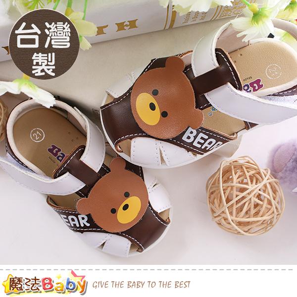 寶寶鞋 台灣製專櫃款幼兒手工真皮涼鞋 魔法Baby
