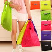 【超取299免運】時尚可折疊環保素色購物袋 便攜加大尼龍收納袋 雜物袋 手提袋 限塑政策