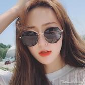 墨鏡小臉旅遊街拍網紅ins防紫外線太陽鏡女偏光開車墨鏡韓版眼鏡 阿卡娜