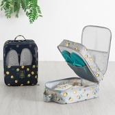 旅游便攜鞋盒鞋包裝鞋的袋旅行鞋子收納袋子鞋套防水鞋罩防塵鞋袋