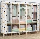 衣櫃 簡易衣柜實木布衣柜現代簡約出租房家...