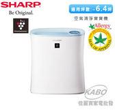 【佳麗寶】-(SHARP夏普)自動除菌離子清淨機FU-H30T-W