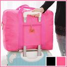 快速出貨★韓版旅行手提包 (行李箱 拉桿包 拉桿袋 手提袋 收納包 衣物收納袋 旅行收納)
