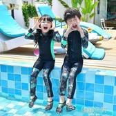 韓國兒童防曬長袖連身全身游泳衣女童中大男童水母衣防曬浮潛水服