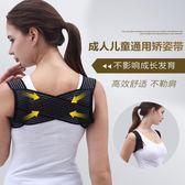 日本駝背背部矯正衣成人女糾正矯正帶塑身收腹女士透氣隱形內衣佳『小淇嚴選』