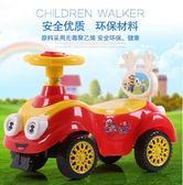寶寶四輪可坐人溜溜車FA01456『時尚玩家』