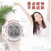 手錶 手錶女ins風電子錶簡約氣質少女心學生初中生防水機械鬧鐘獨角獸 雙十二免運