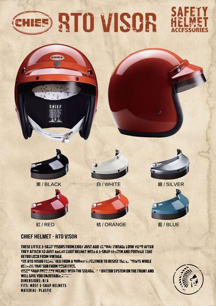 [中壢安信]CHIEF 500-TX 美式 復古帽 專用帽簷 RTO VISOR 500TX