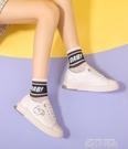 休閒中跟平底圓頭鞋側卡通防滑系帶小白鞋女鞋 依凡卡時尚