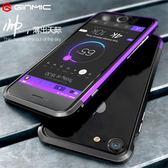iphone7手機殼蘋果7plus金屬邊框超薄外殼i7P保護套防摔潮牌男女 智慧e家