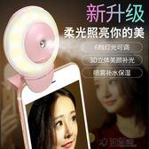 直播補光燈手機自拍燈拍照攝像主播美顏瘦臉嫩膚高清打光神器 沸點奇跡