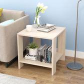 【雙11】簡約小桌子方桌家用經濟小戶型沙發邊幾茶幾角幾客廳茶桌迷你邊桌折300
