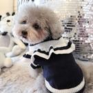 寵物小型犬博美比熊泰迪狗狗衣服毛衣小貓貓咪衣服春秋秋冬