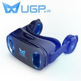 VR眼鏡rv虛擬現實3d手機專用ar一體機4d蘋果眼睛頭戴式游戲機頭盔【七七特惠全館七八折】