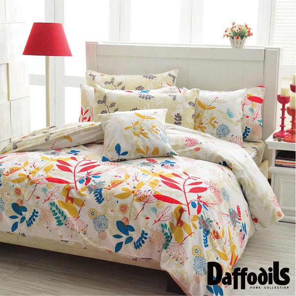 Daffodils《慕樂花悅》雙人加大三件式純棉枕套床包組.精梳純棉/台灣精製