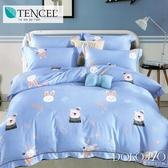 DOKOMO朵可•茉《溫暖童話》法式柔滑天絲床包 單人3.5尺兩件式床包組