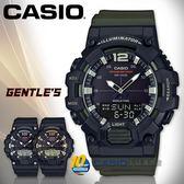CASIO 卡西歐 手錶專賣店 HDC-700-3A 雙顯男錶 樹脂錶帶 黑色錶面 十年電力 HDC-700
