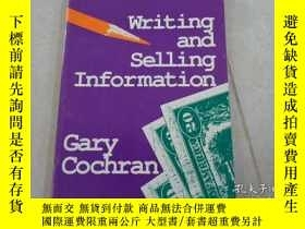 二手書博民逛書店Writing罕見and selling information