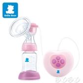吸乳器吸奶器電動吸力大擠奶器孕產婦產後用品自動拔奶催乳器靜音新品