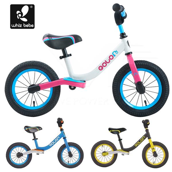 英國 Whiz bebe 酷LOVE平衡滑步車 藍色/粉色/黑色 2108