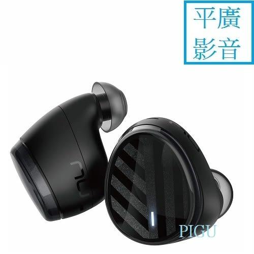 平廣 送袋公司貨保1年 NuForce BE Free5 黑色 藍芽耳機 藍芽 耳機 可運動 真無線