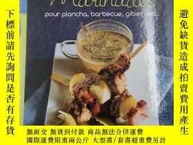 二手書博民逛書店80罕見recettes de marinades pour plancha, barbecue, gibier,
