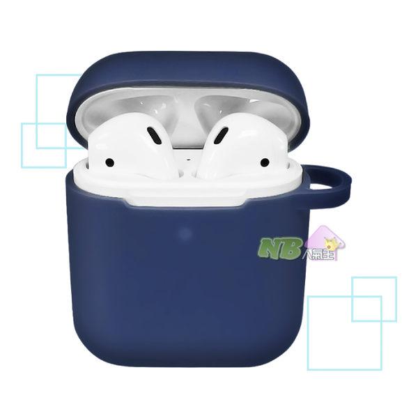 AirPods 通用保護套(附掛勾) 送磁吸防丟繩(不挑色)