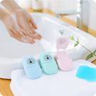 小熊攜帶型皂紙 MOU2393 洗手皂 ...