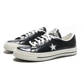 CONVERSE ONE STAR OX 黑 帆布鞋 漆皮 皮革 低筒 經典款 男女 (布魯克林) 165741C