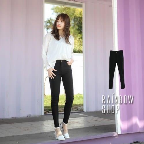 素面單釦顯瘦款彈性窄管褲-I-Rainbow【A030165】