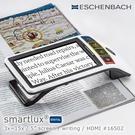 【德國 Eschenbach 宜視寶】smartlux DIGITAL 3x-15x 5吋書寫用HDMI可攜式擴視機 電子式放大鏡 16502 (公司貨)